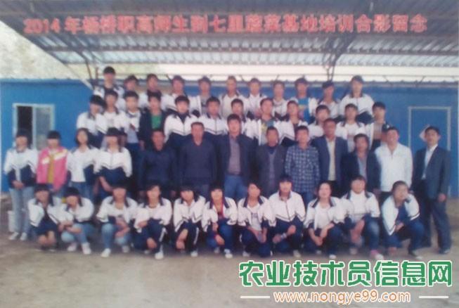 王长伟与授课学员合影