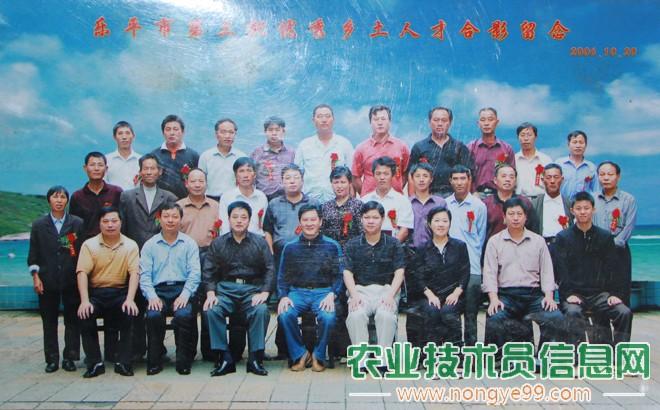 王文彬被工作单位多次表彰